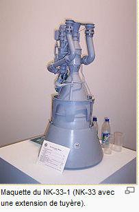 Le lanceur Soyouz-2.1v - Page 2 Moteur10