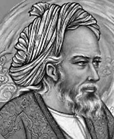 Omar Khayyam Khayya10