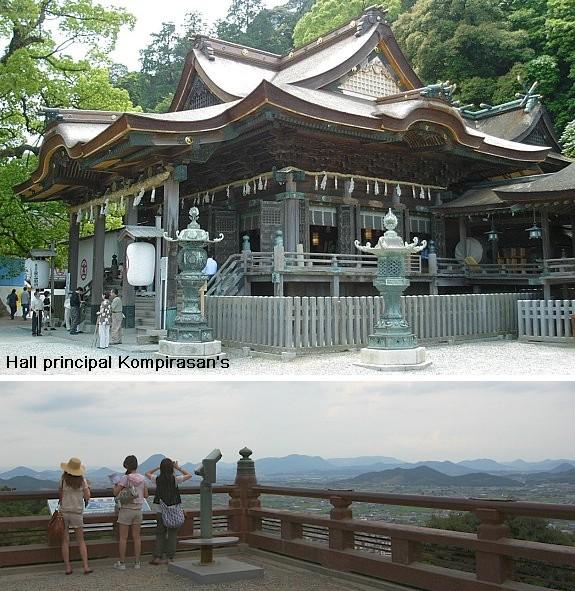 33-37-34- OKAYAMA - KOTOHIRA - ONOMICHI Kotahi11