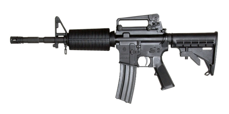 M4 Norinco M410