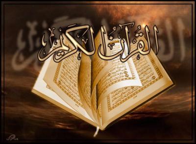 Islam: L'ABCEDAIRE 16708610