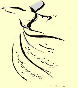 Le soufisme Sufi10