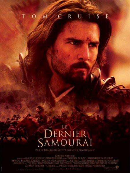 [Critique ciné] Le dernier samourai 01810