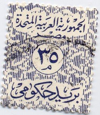 quelques timbres retors... Arab10