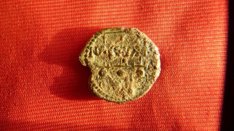 Bronze d'Alexandre Sévère ? P1000785