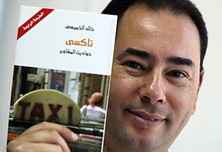 Khaled Al Khamissi [Egypte] Olett_10
