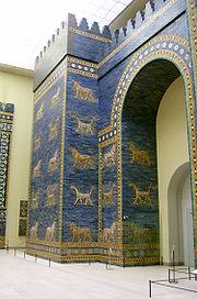 الحضارة البابلية 180px-10