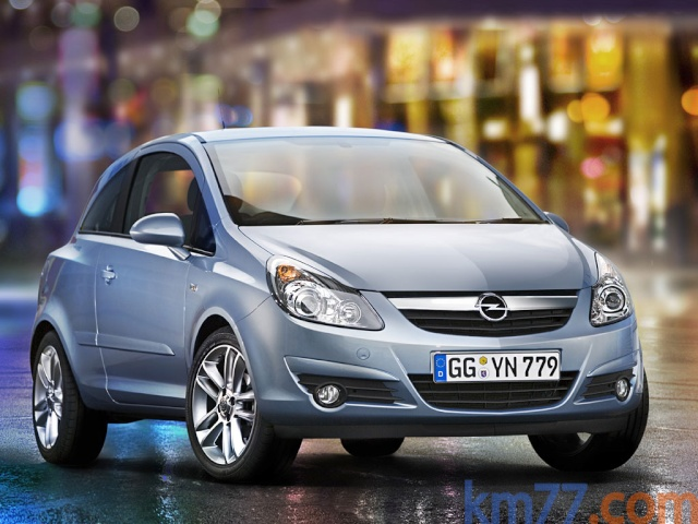 2011 - [Opel] Corsa restylée / OPC Nürburgring Edition - Page 3 210