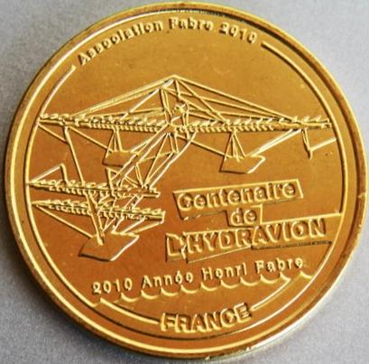 2010 - Canard Fabre Img_5112