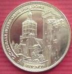 Avignon (84000) Pab0110