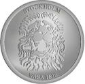 Suède S8leon11