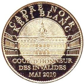 Paris (75007) Z3315