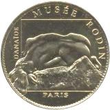 Arthus-Bertrand revers Trésors de France =  18 Z520