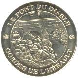 Saint-Guilhem-le-Désert (34150)  [Abbaye de Gellone / Pont du Diable] Z614