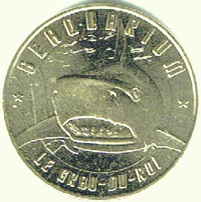 Le Grau-du-Roi (30240)  [Seaquarium / UECR] Z916