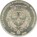 Argenteuil (95100)  [UEJM] Zz116