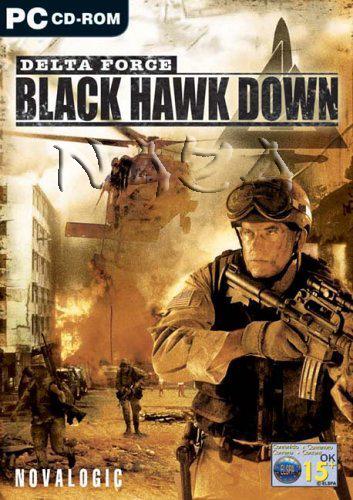Delta Force: Black Hawk Down 33f51610