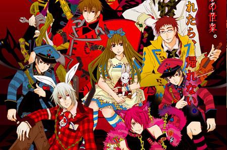 [Manga]Alice au royaume de coeur Heart-10