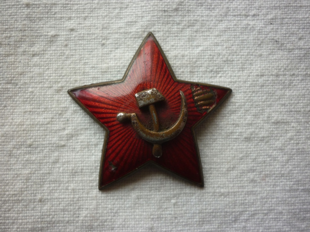 insigne russe ww2? P2300028
