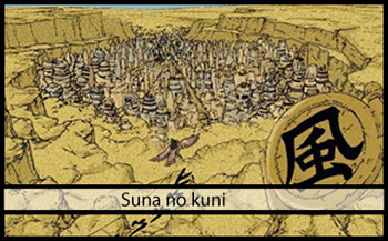 Suna no kuni (pays du vent)