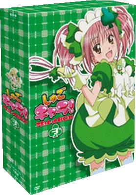 Shugo Chara! - DVD Box 3 Limited Edition Shugo_12