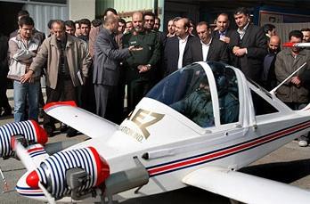 Colomban plagié par les iraniens.... Captur27