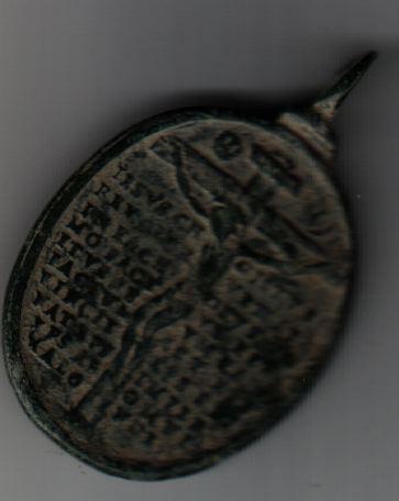 Médaille canonisation 5 saints : Jude-Thadée/Rose de Lima/François de Borgia/Ph-Benizi/Gaëtan-de-Thiène Medrel12