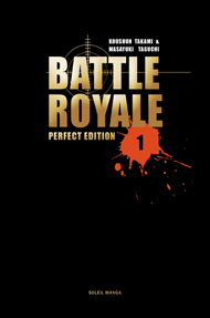 Battle Royale Perfect Edition Battle10