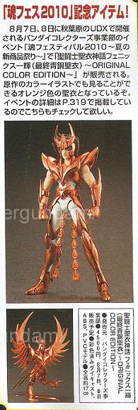 Archives des news et commentaires - Myth Cloth Phoenix Ikki V3 OCE (Original Color Edition) 0001ik10