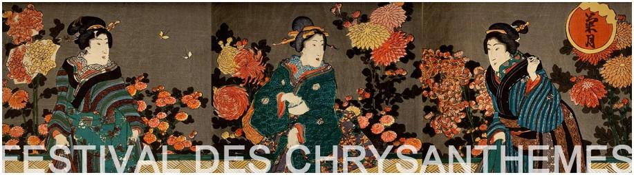 Evénements et Matsuri à Tokyo- novembre Festiv10