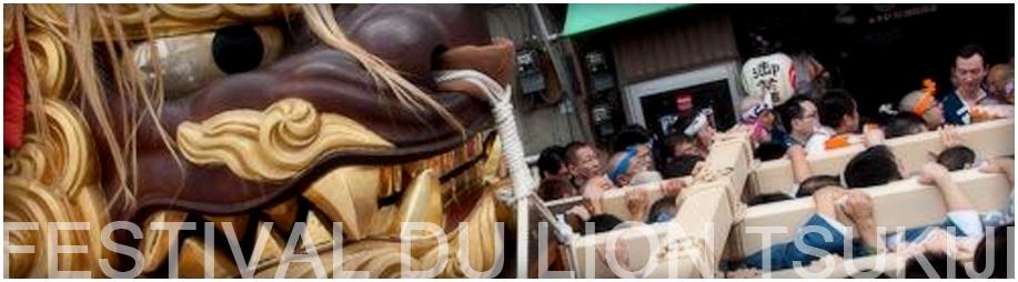 Festivals et événements du mois de juin à TOKYO Festiv14