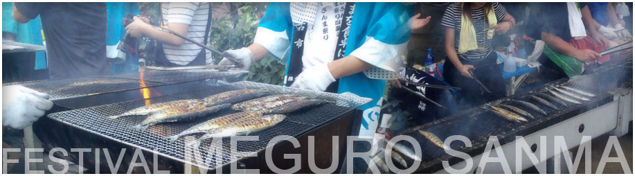 Evénements et Matsuri à Tokyo- septembre Meguro10