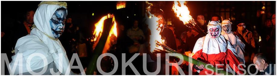 Festivals en janvier février autour de TOKYO Moja_o10
