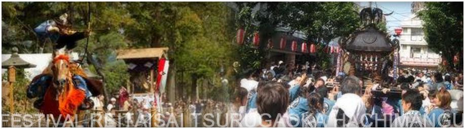 Evénements et Matsuri à Tokyo- septembre Reitai10