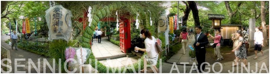Festivals et événements du mois de juin à TOKYO Sennic10