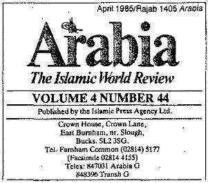 Muslim Perspective June 1985 Arabia10