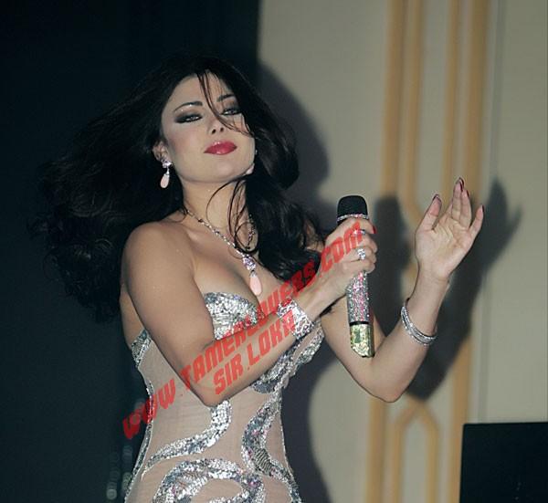 Haifa Wehbe Inspiration