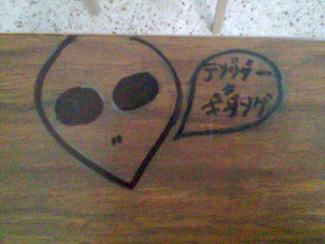 Yoko Draws (??) Mikulo12