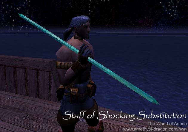 New Staff Screenshots Aenea_25