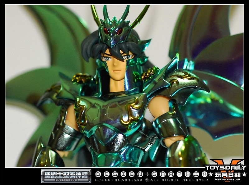 Dragon Shiryu 10032710