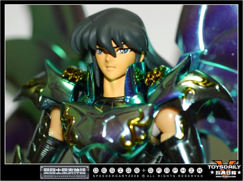 [Marzo 2010] God Cloth Shiryu Dragon - Pagina 13 10032711