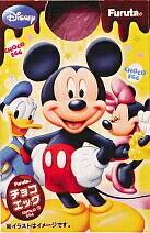 Disney - Page 6 Img56110