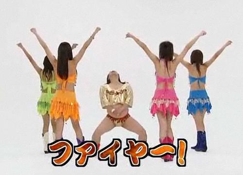 ParaPara Dance ! *3* Para-p10