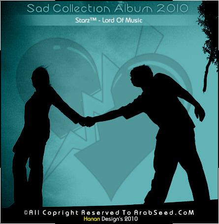البوم كوكتيل حزن 2010 :: CD.Q @ 192 Kbps :: Sad Collection 2010 0174