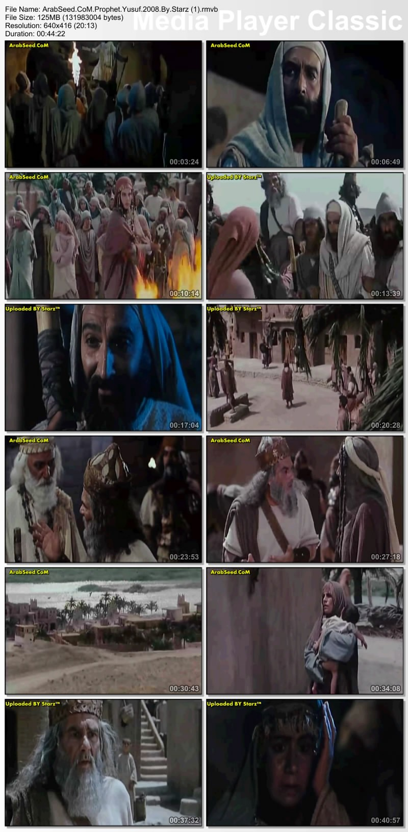 حصريا تحميل مسلسل يوسف الصديق DVDrip كامل  111110