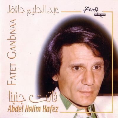 عبد الحليم حافظ 1461li10