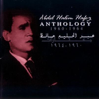عبد الحليم حافظ 15yw7i10