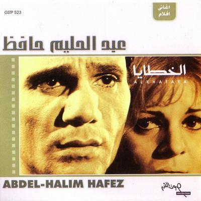 عبد الحليم حافظ 255jnm10