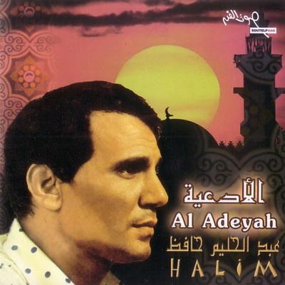عبد الحليم حافظ 2hwelq10