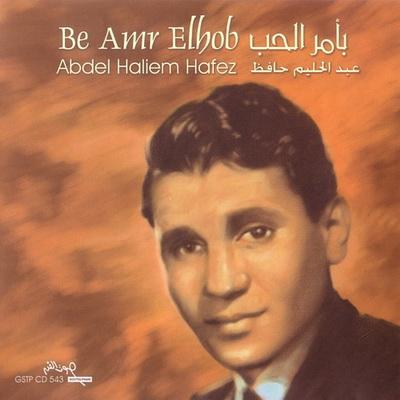 عبد الحليم حافظ 314xbi10